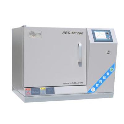 Laboratory Muffle Furnace Heat Treatment Tube Furnace